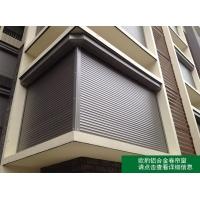 欧式卷帘窗、电动防盗窗、卷帘窗、节能窗保温窗