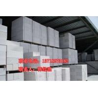 供应新型墙体轻质砖隔墙隔断 销售轻质砖 粘合剂 抹面砂浆