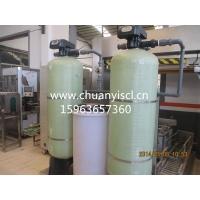 山东川一CYRH型锅炉用软化水设备