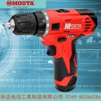 MOSTA/妙达 锂电充电电钻 妙达钻