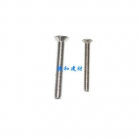 304不锈钢十字机制螺丝沉头机制螺丝M10*16规格齐全
