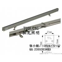 5050小功率洗墙灯 LED窄款建筑照明线条灯