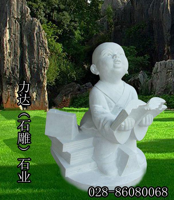 力达石雕石刻 人物雕塑 佛像雕塑