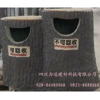 遂宁力达水泥仿木垃圾桶