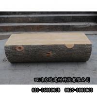 力达混凝土仿树皮半圆形坐凳桌凳
