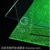 沈阳阳光板、采光板,耐力板,保温阳光板