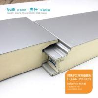 A级防火板材 聚氨酯夹芯板 彩钢板