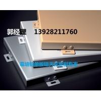 铝单板产品,铝单板规格,铝单板,铝单板幕墙