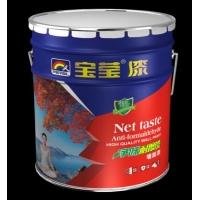 环保涂料代理|内外墙建筑涂料