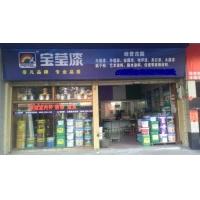 加盟水性漆品牌/水性漆供应商