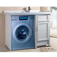 不锈钢洗衣柜