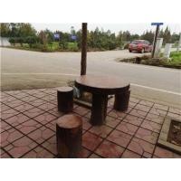 通联生态桌凳