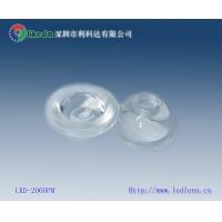 LED透镜利科达诚信品牌LKD-2030PM