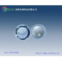 大功率LED光学透镜