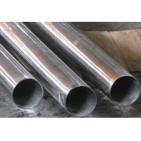 供应301不锈钢有缝管 材质齐全