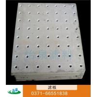 960×960×100mm钢筋混凝土滤板