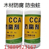 CCA-C木材防腐剂