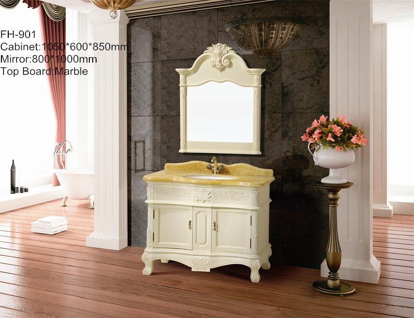 欧式浴室柜落地仿古实木卫浴洗手洗脸盆浴室柜