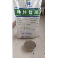 拓达TD-JS高强聚合物砂浆