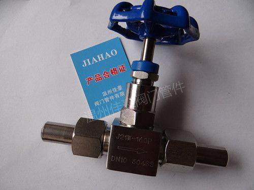 精品304不锈钢j23w-320p高压对焊接式针型阀图片
