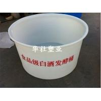 食品级塑料桶 大型腌制桶
