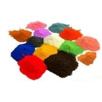 耐晒深红BBM 有机颜料 颜料色粉 塑料色粉