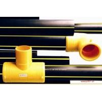 燃气用高密度聚乙烯HDPE管材/管件