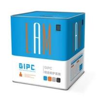 GIPC金屬防腐涂料防護涂層LAM-212(A+B)(重防腐