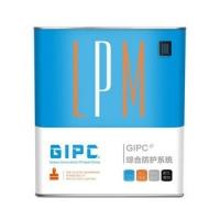 GIPC飲用水及衛生設施防水防腐綜合防護系統LPS+LPM-