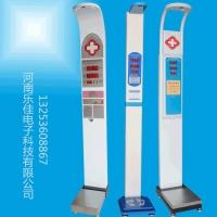 全自动超声波智能身高体重测量仪