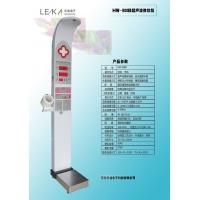 体检中心专用全自动体检一体机