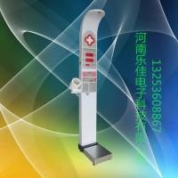 超声波电子体检机