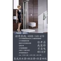 欧帝洁高端304不锈钢最新款X1豪华淋浴屏带热水功能淋浴花洒