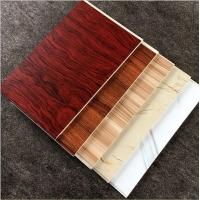 护墙板装饰墙板背景墙竹木纤维集成墙板300护墙板