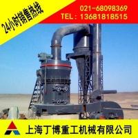 超细磨粉机、碳酸钙雷蒙磨粉机、磨粉机厂家