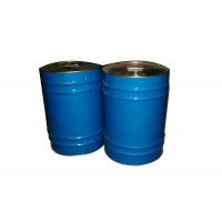 水溶性聚氨酯灌浆堵漏材料