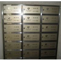 新飞亚不锈钢信报箱XFY-0308