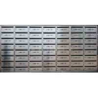 广厦房产住宅小区项目不锈钢信报箱供应商XFY-0607