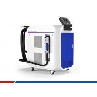 新型激光清洗机