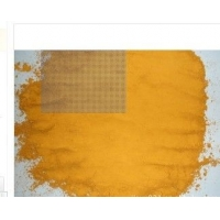 无机颜料中铬黄