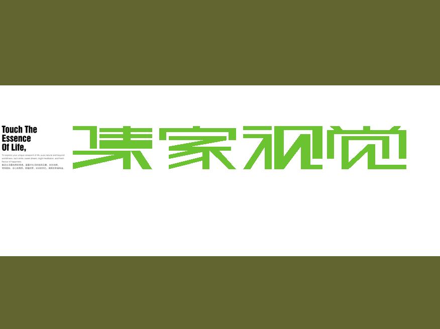 凤凰城海鲜馆