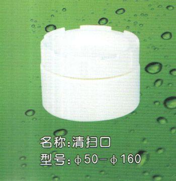 pvc排水管配件齐全 - 顺通