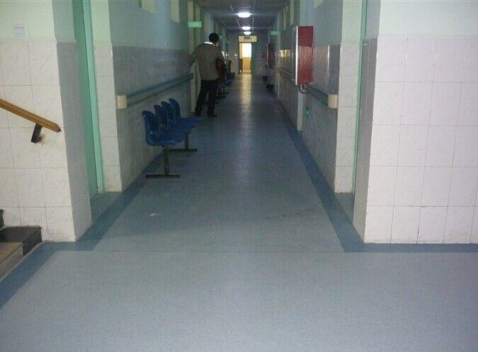 驻马店医院PVC塑胶地板