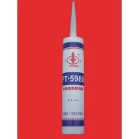 FT-5988硅酮密封胶310ml 蓝色黑色大瓶密封胶 玻璃