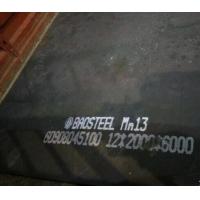 Mn13耐磨板-Mn13高锰耐磨钢-Mn13高锰耐磨钢板