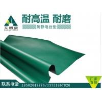 防静电胶皮|防静电胶板|防静电胶垫、实验室胶板、防油防火台垫