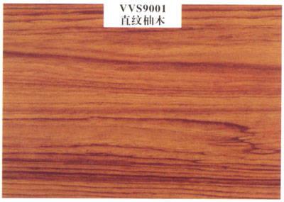 德尔地板-vvs9001直纹柚木
