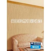 拉斯佳彩妆漆LSJ-M220彩妆漆