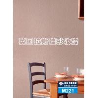 拉斯佳彩妆漆LSJ-M221彩妆漆