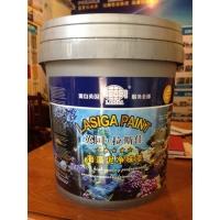拉斯佳海藻硅藻泥净味粉末类喷涂型